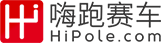 【内测】嗨跑赛车HiPole,专业模拟赛车