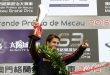 FIA F3世界杯: Da Costa澳门正赛再夺一胜