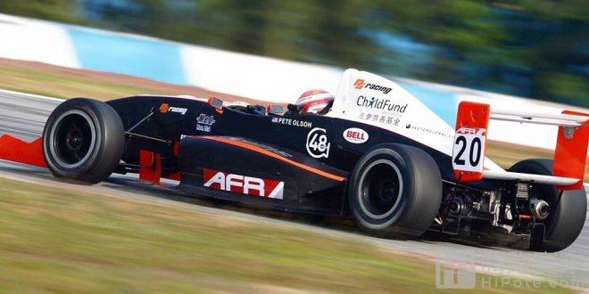 亚洲雷诺方程式系列赛(Asian Formula Renault)赛事介绍