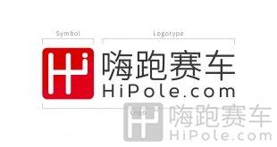 HiPole启用新Logo啦