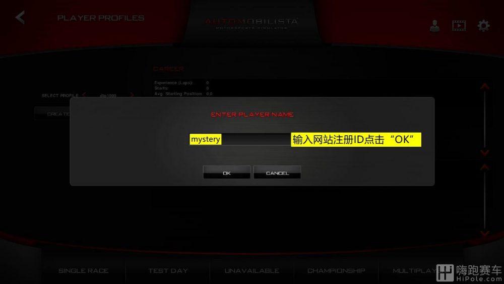 register-id-7