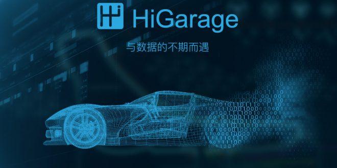 HiGarage_titu-01