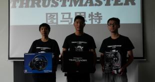 图玛思特TS-PC大奖赛圆满落幕,模拟赛车开启新的篇章