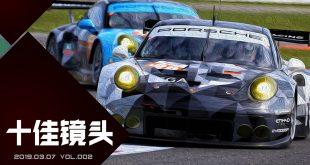 【十佳镜头】失而复得的冠军 – 2019精彩集锦vol.002
