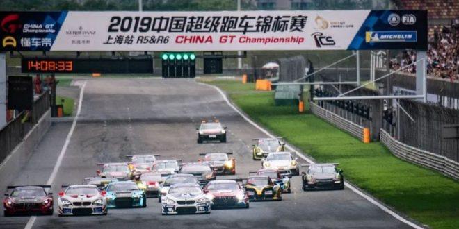 超跑飙速国旗飘扬·China GT奏响中国GT最强音