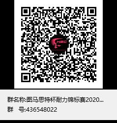 此图像的alt属性为空;文件名为2020RF2-HEC-1.png