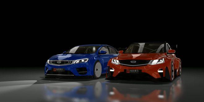 源自虚拟,高于现实,嗨跑赛车发布吉利概念车